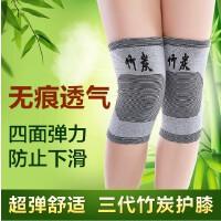 护膝保暖冬季厚款男女膝盖关节老寒腿炎专享护漆薄空调房夏季
