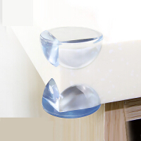 婴儿童安全透明防撞角玻璃茶几防护角宝宝桌角保护套 y2c