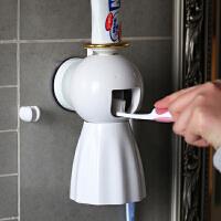洗漱套装创意全自动挤牙膏器天使环 懒人牙刷架漱口杯牙膏挤