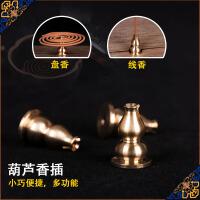 藏传佛教用品 铜葫芦 香架香薰炉 香插熏香炉 可用线香盘香 香架
