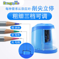 宗茂充电全自动 卷笔刀小学生电动削笔器铅笔刀转笔刀削笔刀儿童