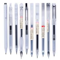 成田良品无印风中性笔按动学生用文具用品签字笔黑笔考试专用笔十支装套装