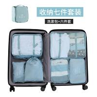 洗涮用品包洗涮包出差旅游大容量便携防水洗漱包简约男女旅行洗漱用品收纳袋化妆包