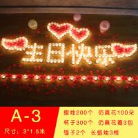 创意生日礼物送男友老公生日布置蜡烛男生场景装饰惊喜浪漫情人节