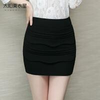包臀裙秋冬新款女士短裙弹力韩版西装裙半身裙黑色显瘦大码半截裙 黑色