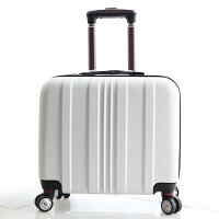 登机箱18寸小型行李箱密码箱拉杆箱18寸16寸小号旅行箱女小箱包 白色 902#白色 17寸【带电脑夹】买一送五