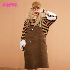 【限时直降:129】妖精的口袋森女系背带裙子秋装新款长袖套装连衣裙女