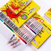 日本樱花油画棒25色36色48色50色小学生彩色蜡笔幼儿园画画炫彩棒腊笔儿童宝宝画笔重彩油化棒粉彩笔白蜡笔
