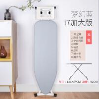 家用烫衣板折叠熨衣板加固大号熨衣服架电熨斗板烫斗架子