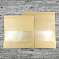 普洱茶密封袋加厚牛皮纸357克500克茶饼透明自封口袋七子饼包装袋