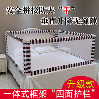 床围栏宝宝防摔防护栏儿童大床围栏1.8-2米婴儿床边护栏升降挡板