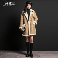 七格格冬季新款 毛边拼接廓形中长款保暖人造皮草皮衣女X582