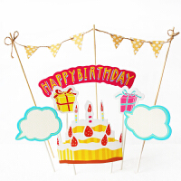 儿童生日派对布置用品男女宝宝派对生日布置用品主题场景大象宝宝插牌套装多款