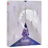 【新书店正版】光年Ⅱ诸神之战(大结局) 树下野狐 中国致公出版社