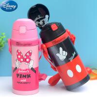 迪士尼 保温杯儿童吸管杯幼儿园可爱卡通两用水壶304不锈钢杯子