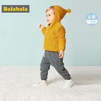 【2.26超品 3折价:71.7】巴拉巴拉儿童秋装男童外套新款婴儿外套休闲上衣女宝宝衣服棉