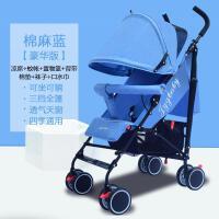婴儿推车可坐可躺超轻便携折叠宝宝手推伞车冬夏小孩两用推车