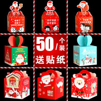 平安夜苹果礼盒圣诞节小礼物创意礼品苹果包装纸盒子平安果包装盒