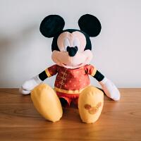 2020鼠年吉祥物公仔正版米奇米妮迪士尼米老鼠毛绒玩具玩偶布娃娃 米奇 12寸45厘米 原装正版【2020鼠年春节版】