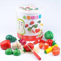 木制桶装水果蔬菜切切乐儿童动手切切看过家家益智玩具