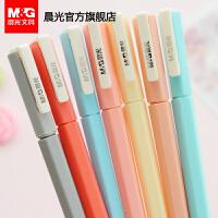 晨光文具彩色中性笔AGPA4201可爱创意中性笔0.35水笔