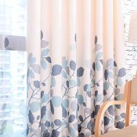 韩式田园宜家落地窗帘布丝绒麻全遮光布卧室阳台客厅成品定制窗帘