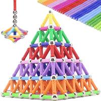 磁力棒智力散装球男孩儿童磁铁拼装女孩积木吸铁石玩具