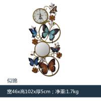 【品质】现代欧式墙饰挂饰铁艺壁饰壁挂立体蝴蝶时钟挂钟创意客厅家居装饰 似锦