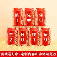 生日礼物送男友老公情人女朋友定制圣诞节礼物抖音定制 7罐装-送led串灯