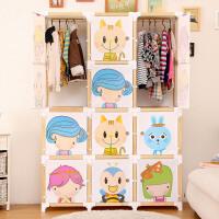 御目 衣柜 家用儿童时尚卡通简易组合树脂拼装衣橱宝宝小孩经济型整理收纳储物柜子满额减限时抢礼品卡儿童家具