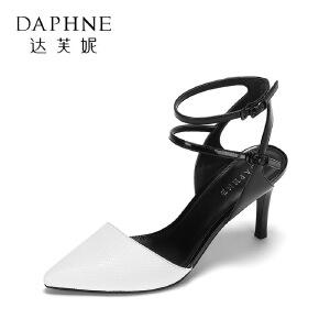 Daphne/达芙妮 春夏时尚拼色高跟女鞋 气质尖头一字扣细跟单鞋