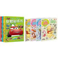 迪士尼皮克斯 赛车总动员亲子一起来早教贴纸书套装全4册儿童益智游戏3-6岁亲子共玩一起来观察认数字练说话+小熊维尼百变