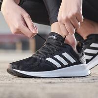 adidas阿迪达斯男跑步鞋2019新款FALCON休闲运动服F36199
