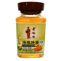 【江西老字号】老蜂农洋槐蜜600g天然纯净农家自产野生洋槐花蜂蜜土蜂蜜纯蜜