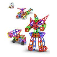 小霸龙磁铁积木儿童吸铁石玩具磁力片3-6-8周岁男孩女孩益智拼装