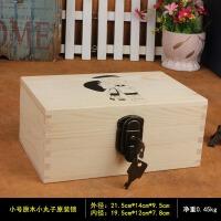 大号木质口红化妆品首饰收纳盒带锁家用创意桌面收藏储物小木盒子 乳白色 小号原木丸子