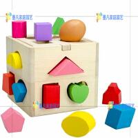 宝宝儿童玩具十三孔智力盒形状配对积木0-3岁形状1-2岁