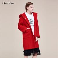 Five Plus女装毛呢外套女长款宽松连帽呢子大衣长袖纯色百搭