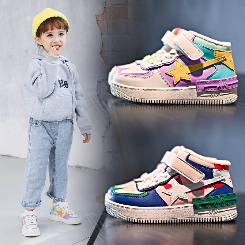 女童高帮运动鞋秋冬款新款儿童二棉鞋男童