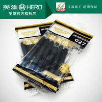HERO英雄钢笔墨囊027/028墨水胆一次性墨馕[6支装] 2.6mm口径 英雄牌墨水囊钢笔用黑色可替换墨囊