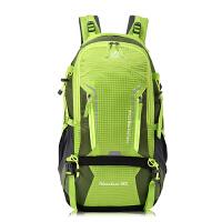 户外尖锋 旅行徒步登山包 男女双肩包 防水运动背包 50L 带支架 送防雨罩