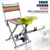 对折钓椅钓鱼椅多功能折叠垂钓椅台钓椅子钓鱼凳渔具钓鱼用品
