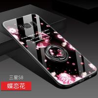 三星s8手机壳女s9套玻璃镜面s8+男s9+软plus十个性创意galaxy加潮牌硅胶全包防摔外