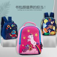 开学书包新款儿童书包幼儿园1-3岁男女孩幼儿包包卡通双肩包潜水料儿童