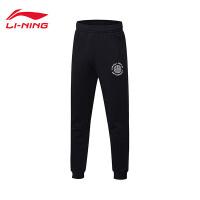李宁卫裤男士2018新款BAD FIVE篮球系列长裤男装收口针织运动裤AKLN021