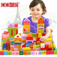 【领券立减50元】188城市职业场景积木木制实木质宝宝大块智力早教益智儿童玩具桶装活动专属