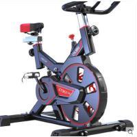 瘦腿瘦身室内脚踏车减肥机健身器材动感单车家用健身单车运动自行车