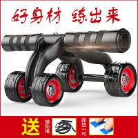 健腹轮腹肌轮超巨轮弹簧静音家用腹部回弹健身轮男女通用