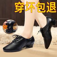 男孩拉丁舞鞋男童舞蹈鞋女士软底跳舞鞋黑色广场交谊舞鞋