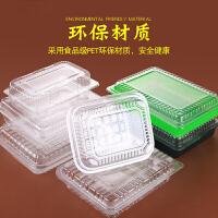 一次性羊肉卷包装盒肉片保鲜冷冻500g透明带盖牛羊肉卷打包盒